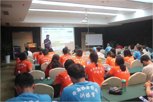 郭天泳老师讲授校园安全工作形势分析课程