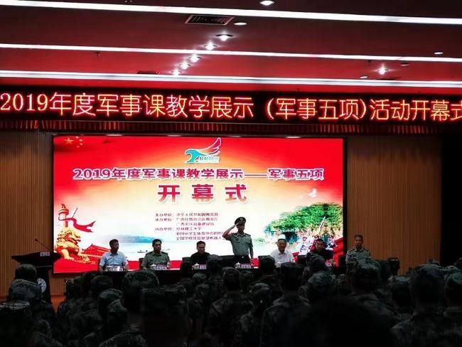 郑州18中参赛学生参加开幕式