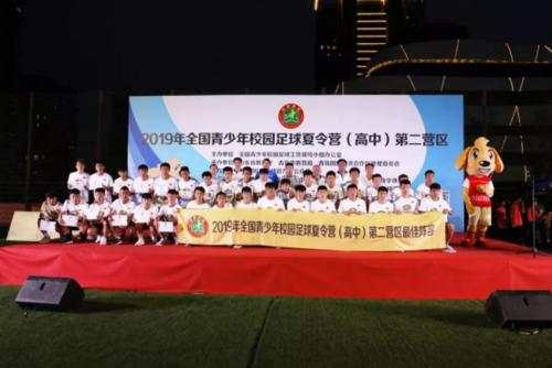 69名郑州校园足球小将入选全国校园足球夏令营总营最佳阵容-校足新闻-郑州市青少年校园足球领导小组办公室