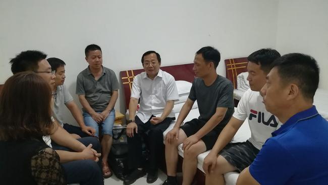 临时党小组第一次会议