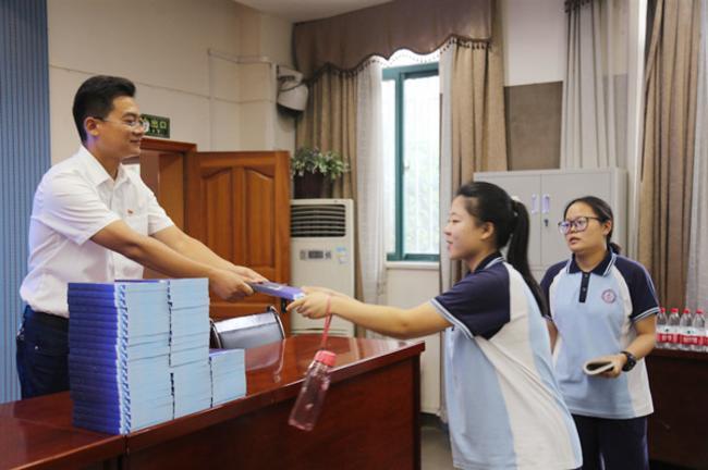 3赠送书籍《安全常识与事故案例300篇》