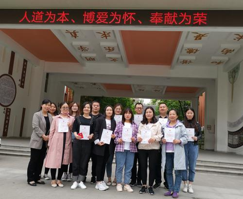 郑州市管城回族区腾飞路七里河小学张敏鹏影响带动年轻教师成为造血干细胞捐献志愿者