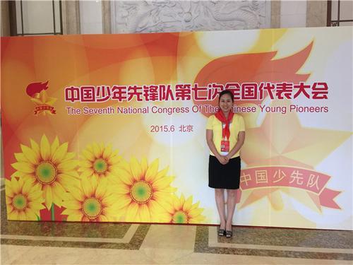 1惠济区八堡小学毛广慧参加第七次全国少代会