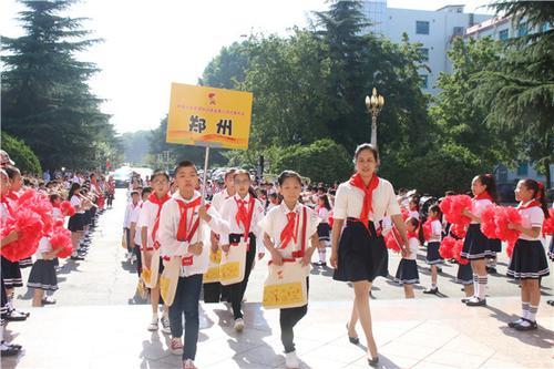 4惠济区八堡小学毛广慧作为优秀教师代表参加省六次少代会