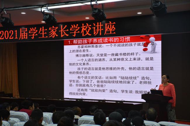 15 郑州42中校长于红莲坚持每年在家长学校开展系列讲座