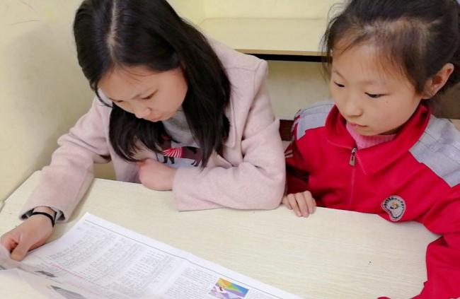 18学生家长共读《陪伴家长阅读》