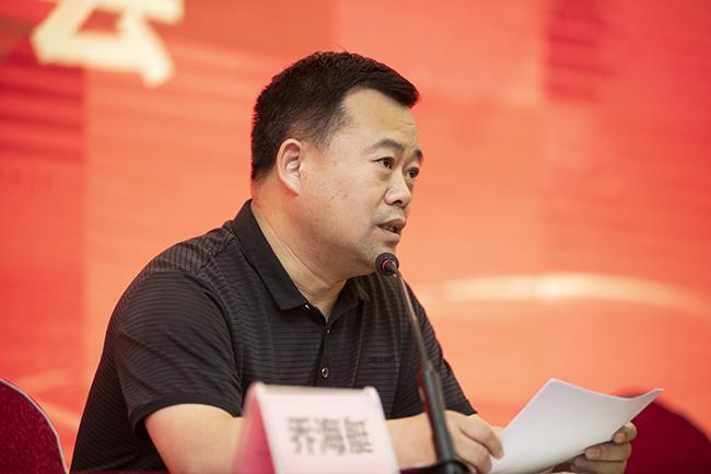 会议由郑州市教育局教育督导办公室主任乔海艇主持