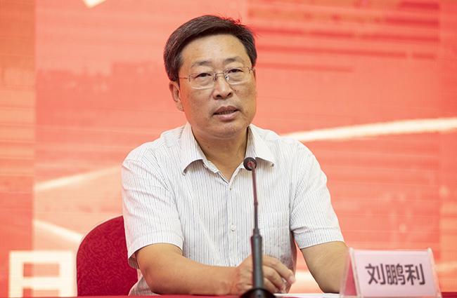 郑州市教育局党组副书记、常务副局长刘鹏利讲话。