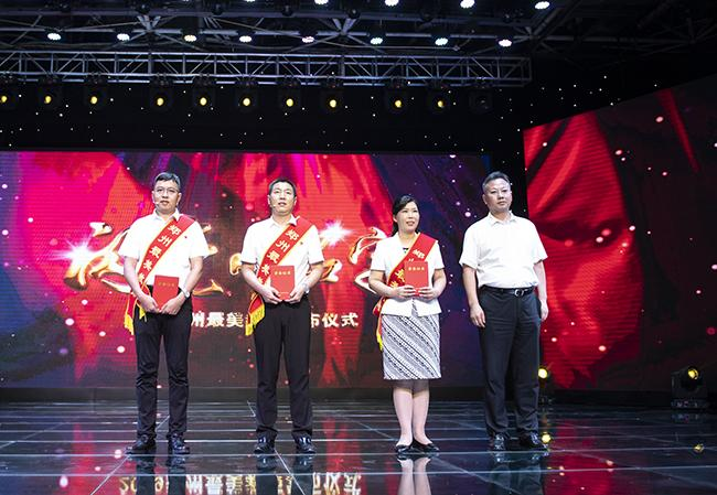 河南豫发有限公司董事长王建勋为2019年郑州最美教师颁奖