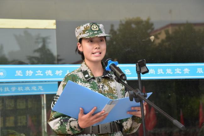 7.学生代表夏子鑫发言