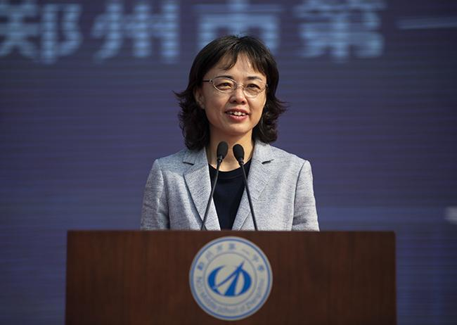 郑州市人民政府副市长孙晓红讲话
