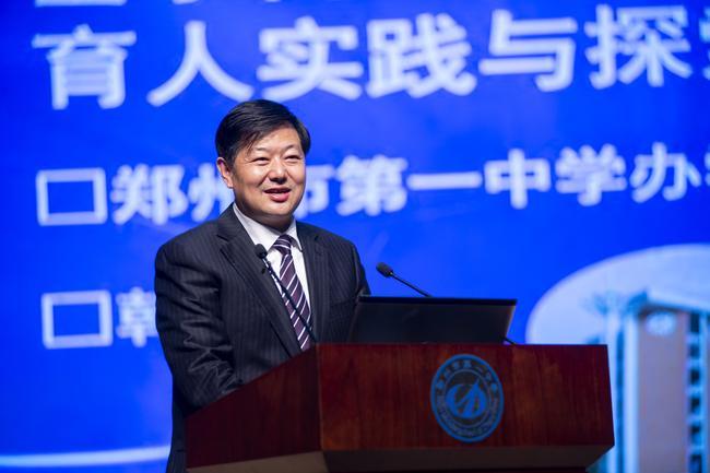 郑州市第一中学校长韩松分享教育经验