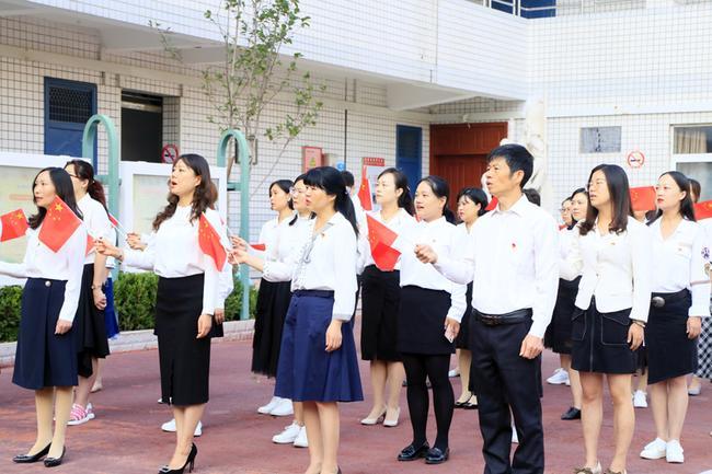 9.全体党员老师高歌《我和我的祖国》