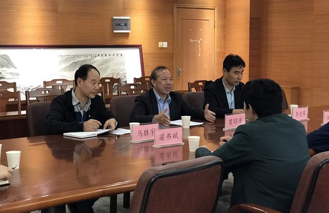 曾昭传副局长在合作协议签订仪式上讲话