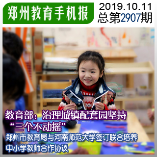 http://www.ruirimei.com/jiaoyuxuexi/1601376.html
