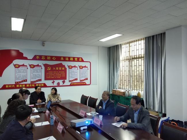 参会人员认真论证郑州市中小学千人教育名家培育工程实施方案