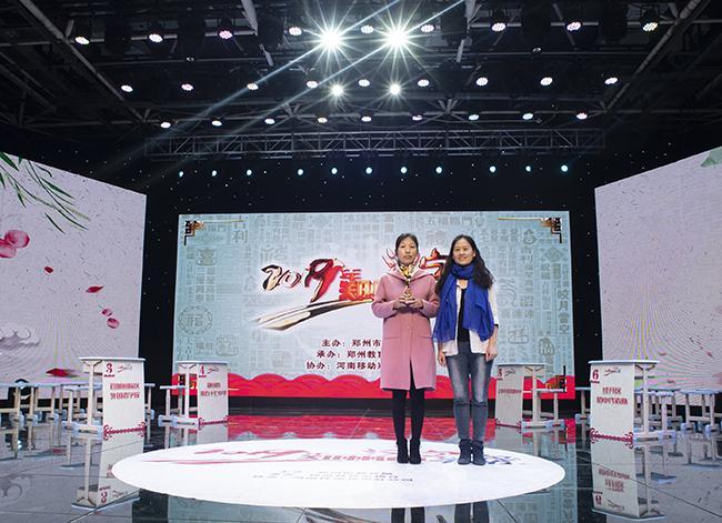 河南移动郑州分公司经理丁广慧为获得小学组第一名的代表颁奖