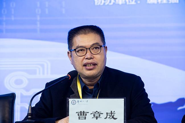 郑州市教育局基础教育处处长曹章成讲话