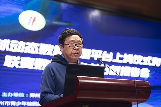 郑州市教育局体卫艺处处长高百中致辞