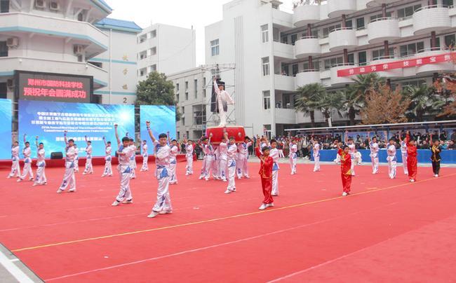 14 登封少林中等专业学校展示少年中国