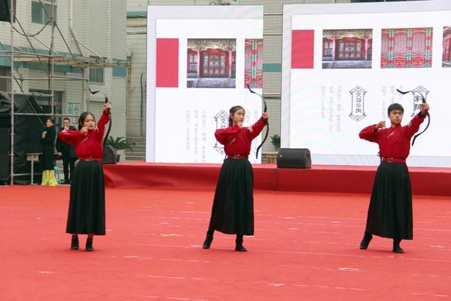 15-1 郑州市金融学校、郑州市商贸管理学校展示礼、 射礼