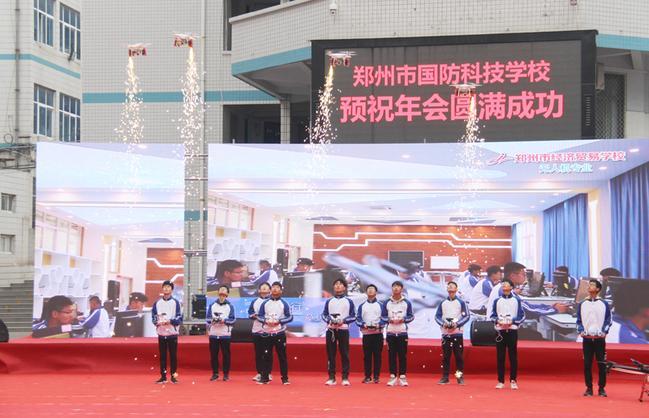 16 郑州市经济贸易学校展示无人机