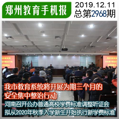 http://www.k2summit.cn/qichexiaofei/1593830.html
