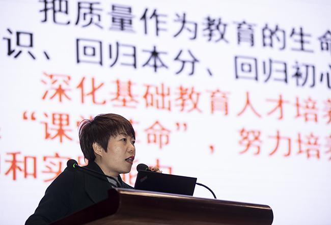 河南省电教馆研究部主任武咏梅做主题报告