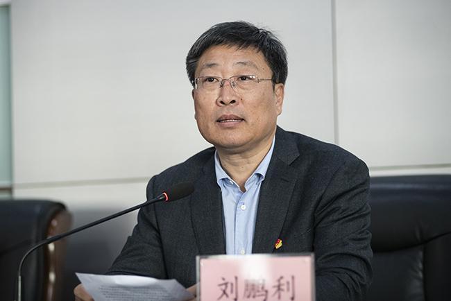 会议由市教育局党组副书记、常务副局长刘鹏利主持。