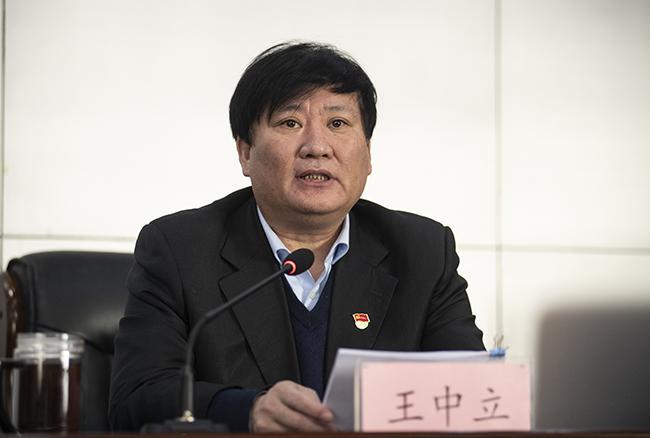 市教育局党组书记、局长王中立出席会议并讲话。