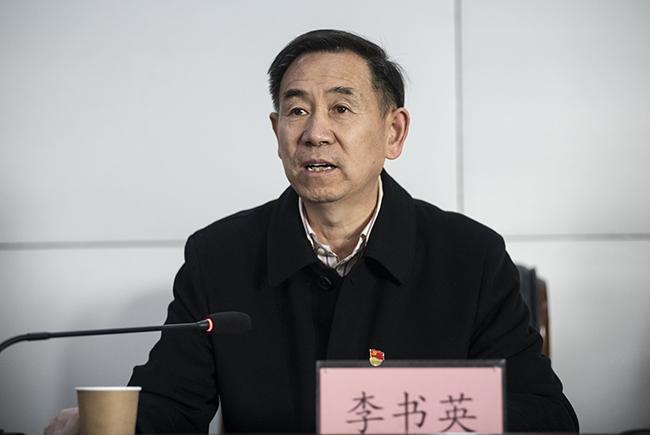市委第十一指导组组长、市直机关工委副书记李书英讲话