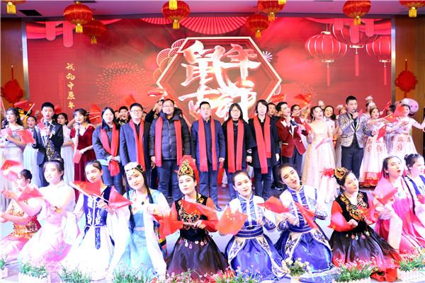 """1""""我的中原年""""春节晚会"""