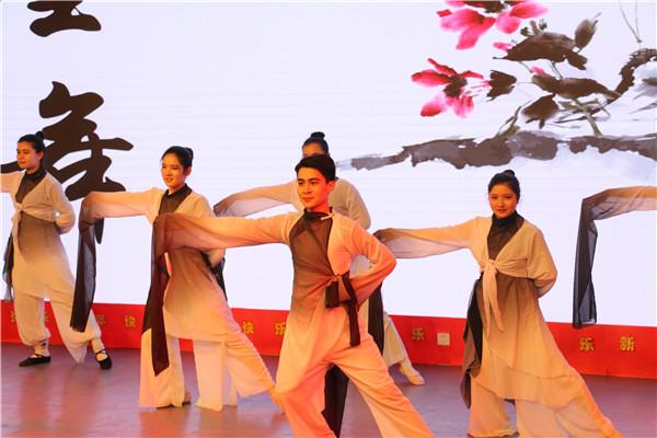 7古典舞《墨·舞》