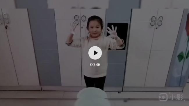 学生自制洗手七步法视频