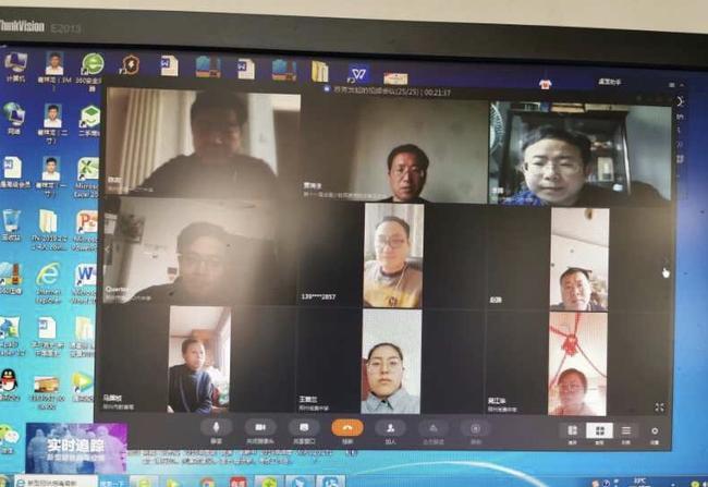 1.郑州106中学召开疫情防控视频会议