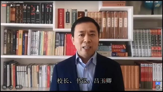 8、郑州市第九十三中学校长吕玉卿发言