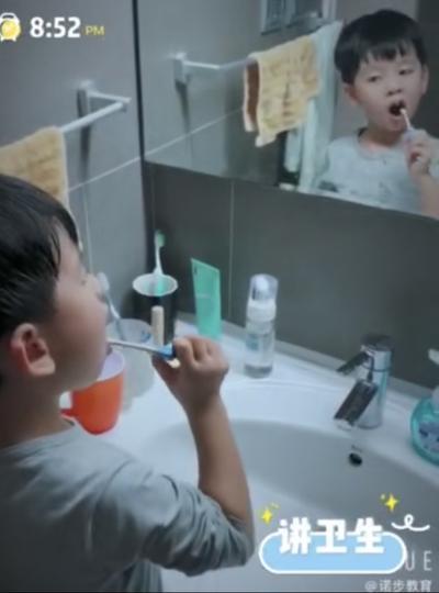 1.牙齿刷干净细菌跑光光