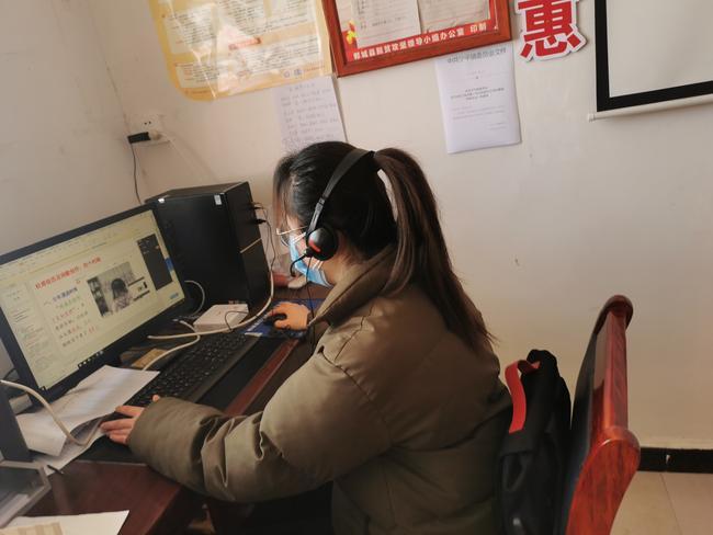 11.来自乡镇政府办公室的课堂直播