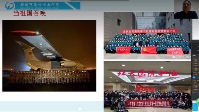 我爱这片炽热的土地,中国!