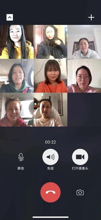 1.小班组在进行网上视频现场教研活动