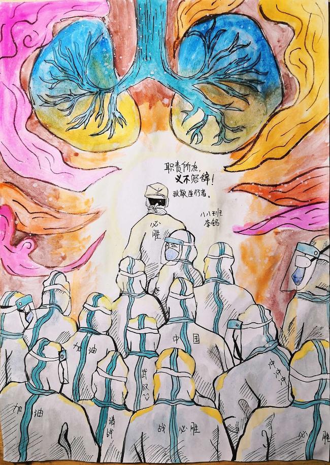 学生制作的手抄报《逆行者是最美的身影》