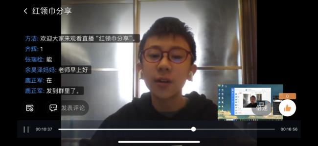 红领巾新闻播报者——安锦羿