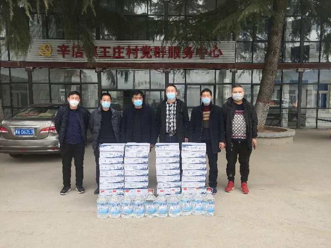 郑州市教育局为王庄村捐助防控物品