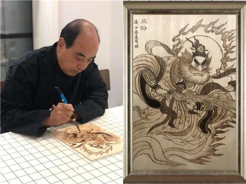 2任更顺老师烙画作品——火神