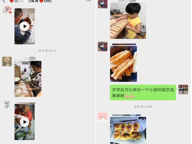 6,家长在微信群中分享与孩子一同制作美食