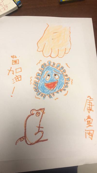 3.孩子们的画作《打败病毒,武汉加油》