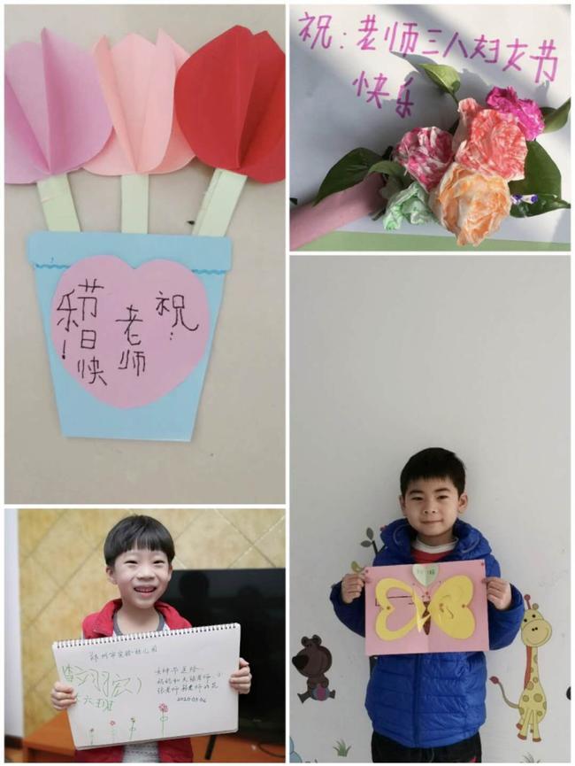 1.老师妈妈,节日快乐