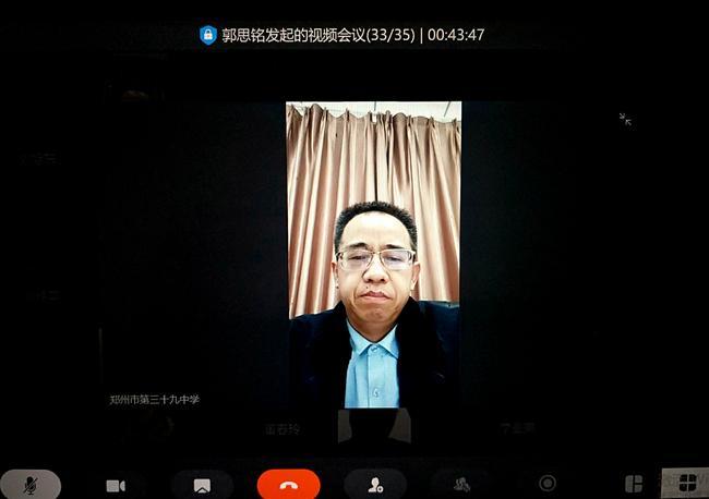 5   39中党委书记、校长刘旭东向老师们问好、指导九年级线上教学有关工作