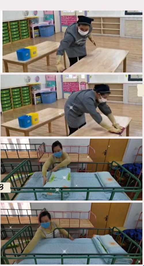 3_保育老师们对孩子们的床品和教室卫生进行清洗消毒