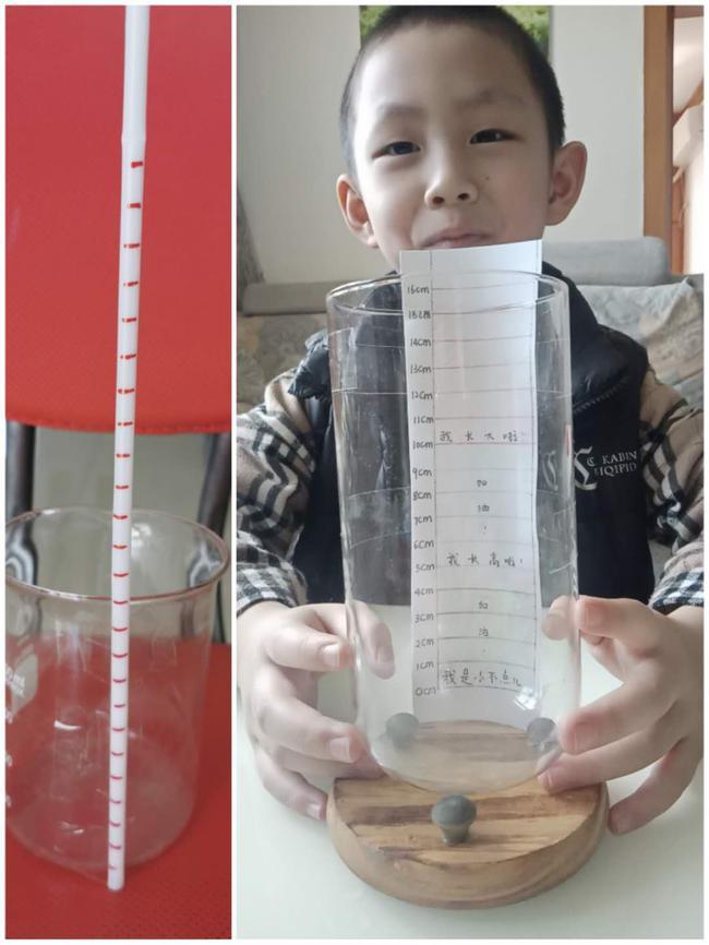 大班幼儿自制测量工具